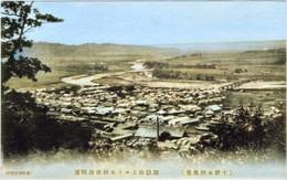 Honbetsu285c