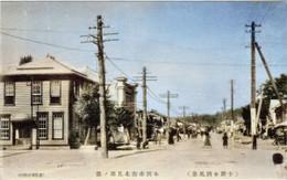 Honbetsu286c