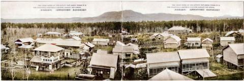 Kawayuonsen280c