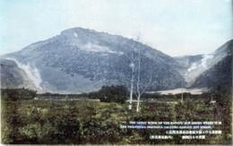 Kawayuonsen282c