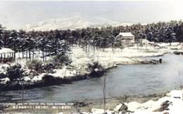 Kawayuonsen285c