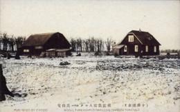 Tokachishumizu282c