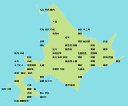 北海道記事マップ