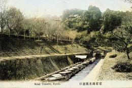 Kyotososui151c