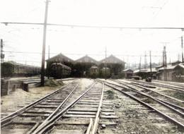 Shinagawac