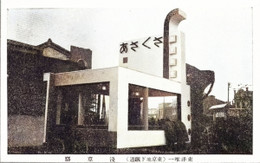 Ginza314c