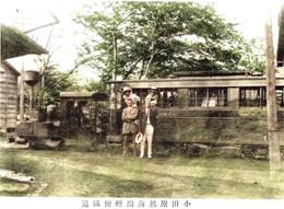 Odawara301c