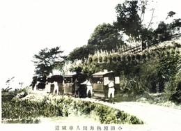 Odawara302c
