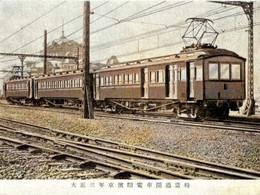 Tokyo309c