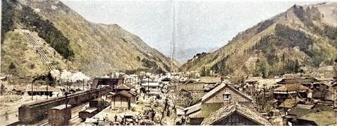 Atami352c