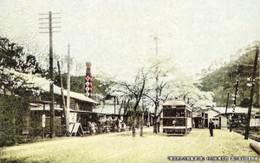 Hachiouji362c