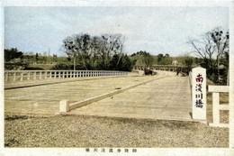 Hikashiasakawa361c