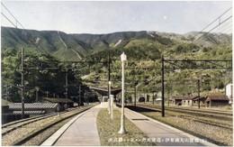 Kinomiya361c