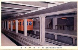Ginza512