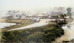 Akasakamitsuke1872c