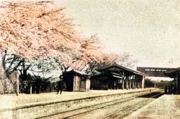 Urawa1909c