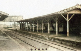 Urawa_1934c