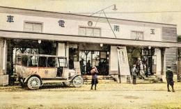Hachiouji256c
