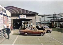 Wakoshieki1981c