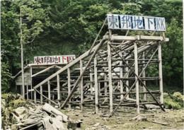 Seikan_fukushima311c