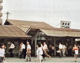Kamata501c