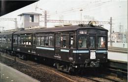 Kanda501