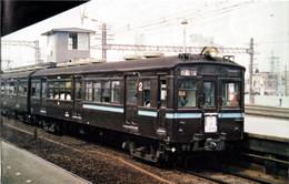 Kanda706