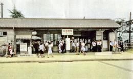 Kitaurawa503c