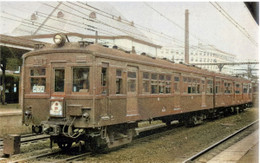 Keihin50c