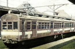 Shosen399cc