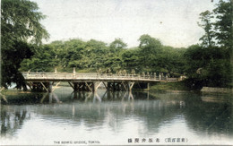 Benkeibashi603c