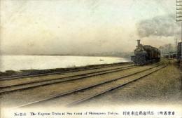 Shinagawa595c