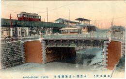 Suidobashi595