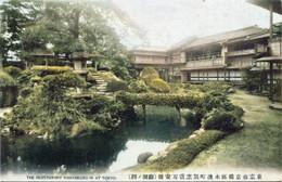 Manyasuro131c