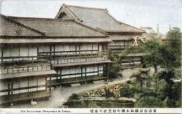 Manyasuro134c
