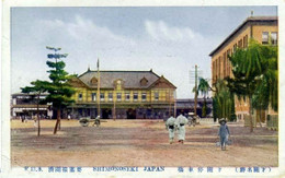 Shimonoseki131