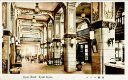 Kyotohotel192c
