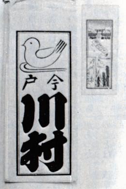 Niyakodorisenbei601