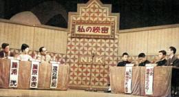 Nhk_watashi177c