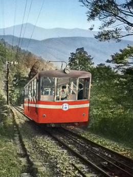 Tsukuba195cc