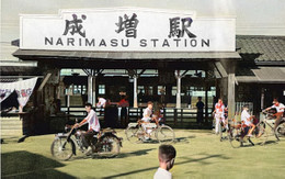 Narimasu105c