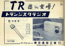 Sony231