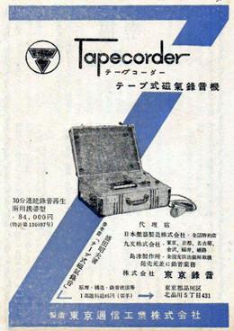 Sony233