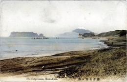Hichirigahama331c
