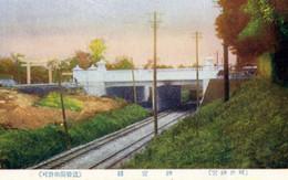 Jingubashi125