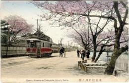 Edogawa911c