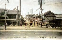 Kagurasaka911c