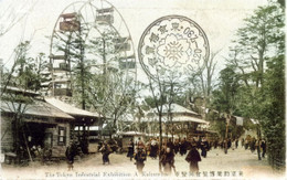 Meiji1907c