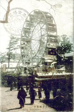Meiji1908c