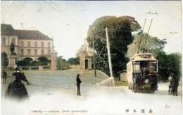 Sanbouhonbu916c